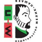 Мелик-Пашаев