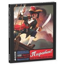 Пираты! Будни настоящих морских волков