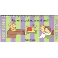 Father is cooking a loud snail