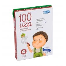 100 игр для развития логики и воображения. Уровень сложности 2 (набор из 50 карточек + маркер)